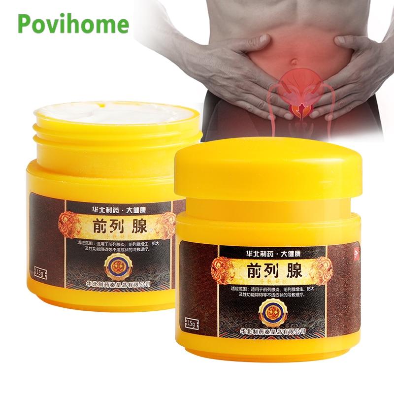 Prostatitis Prostate Treatment Ointment Man Prostatic Urological Navel Plaster Strengthen Kidney Herbs Medical Cream Health Care