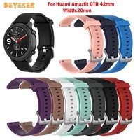 soft new for huami amazfit gtr 42mm strap texture smart watch high quality silicone belt width 20mm sport watchband accessories