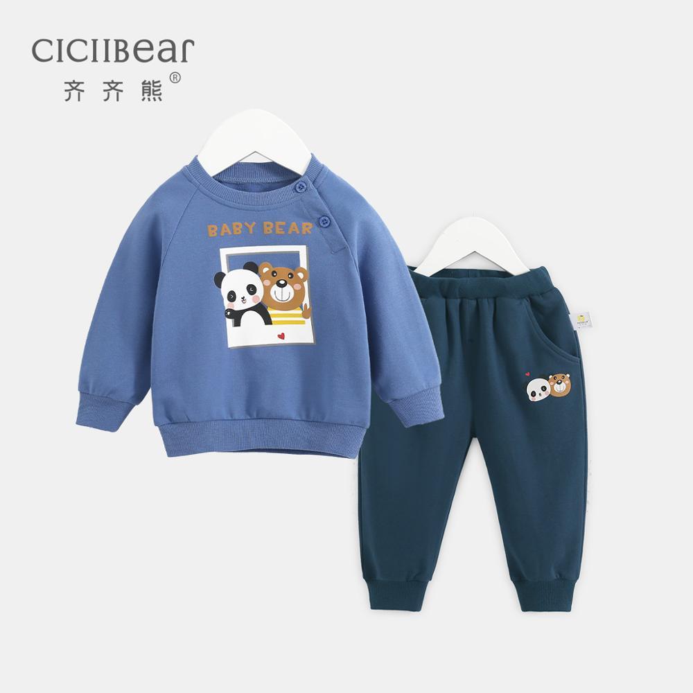 ciciibear Baby Boys Clothes Children Kids Clothing baby Spring clothes baby Children's Set boy girl two-piece