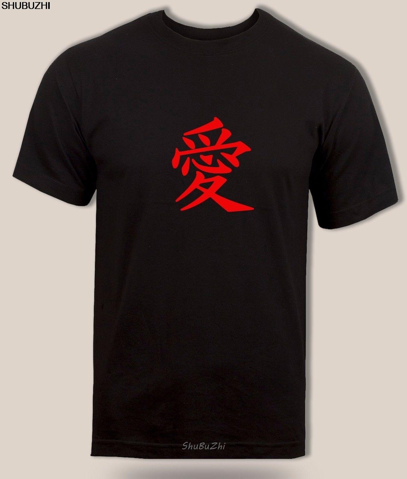 Camiseta con inscripción Love in kanji Japanese Gaara insipered, camiseta de Naruto anime, Camiseta de algodón de escritura japonesa para hombres, camiseta de marca de verano sbz3372