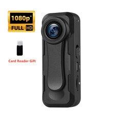 Boblov W1 Digital Camera Mini HD 1080P Police Body Camera Wide Angle Small Camcorder Snapshot Loop R