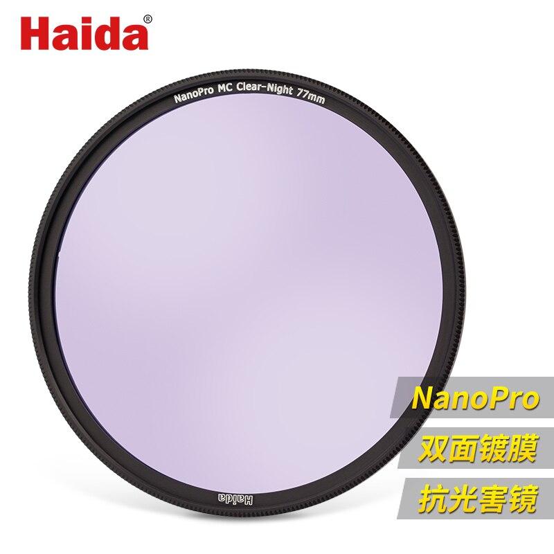 Vidro óptico 52 55 58 62 67 72 77 82 mm mc noite clara filtro de luz da poluição da noite natural para dslr câmera mirrorless