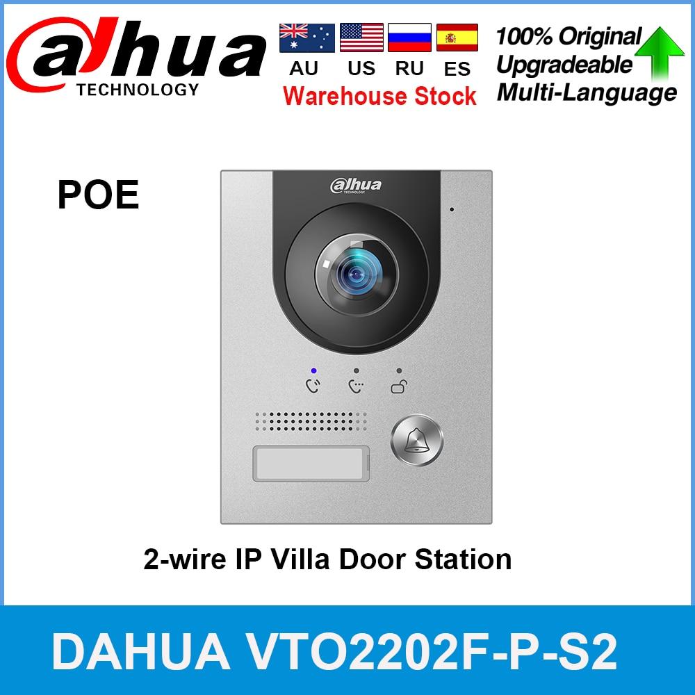 Dahua Intercom VTO2202F-P-S2 2-wire IP Villa Door Station Poe 2.8mm Dual-way Audio 2-Door Control App Remote H.265 160° fisheye