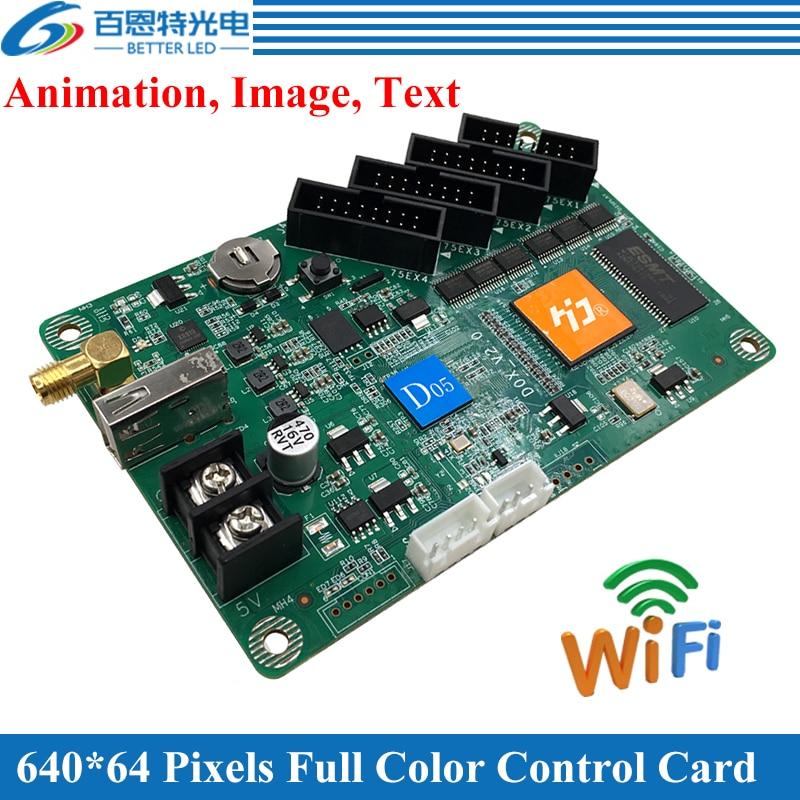 640*64 بكسل (HD-D05) ، 1024*64 بكسل (HD-D06) ، الرسوم المتحركة ، صورة ، النص ، Huidu الباب عتب WIFI كامل اللون أدى عرض بطاقة التحكم