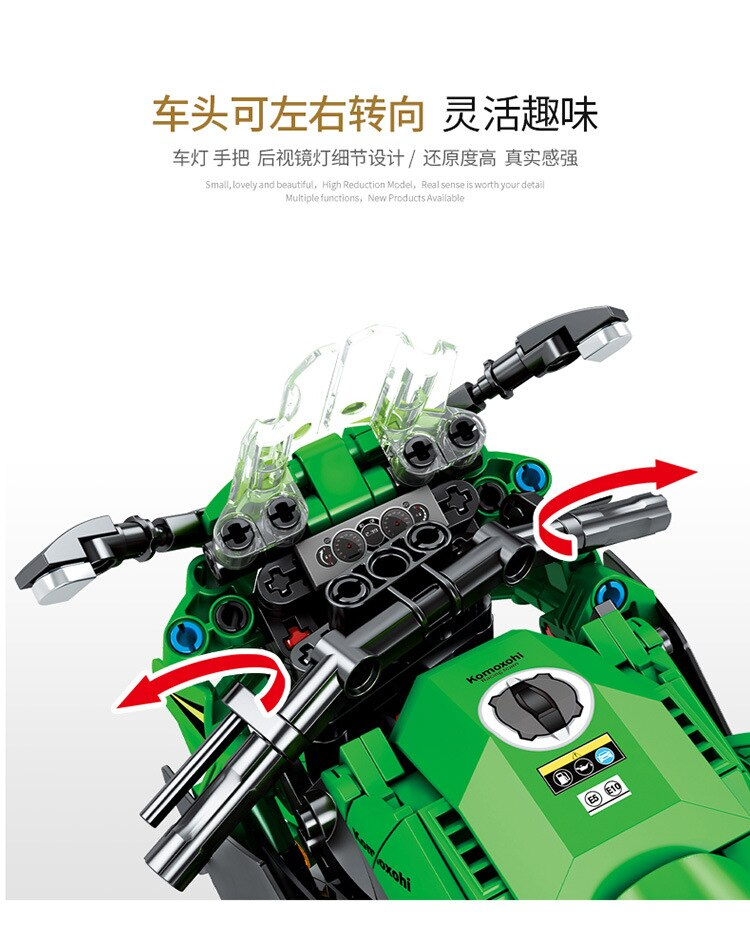 Senbao 701805 Jaeger Hurricane 400 Dark Green Motorcycle Assembled Building Blocks Men's Educational Toy Gift