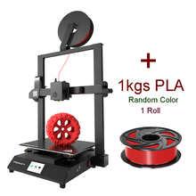 Tronxy XY3 PRO VISION 2 3D Printer V2 DIY Double Z axis 300*300mm direct Extruder Flexible Material TPU Silent 3д принтер