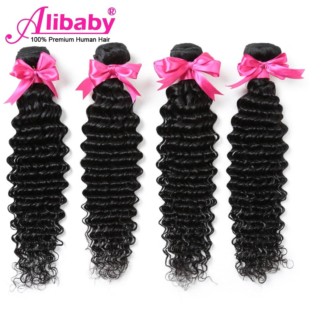Alibaby Deep Wave mechones 4 unids/lote cabello brasileño tejido mechones Color Natural 100% cabello humano tejido sin extensiones de cabello Remy