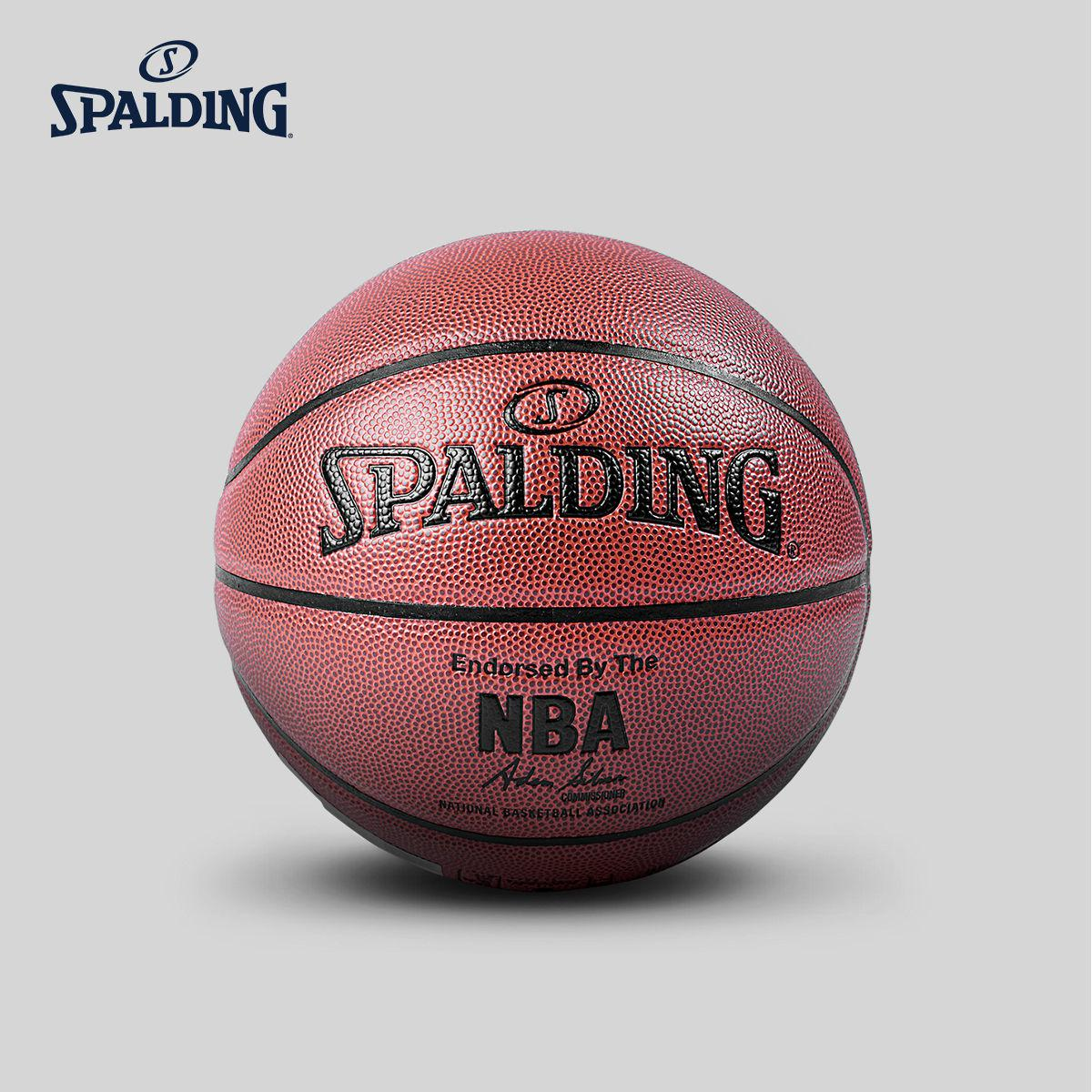 SPALDING color basketball outdoor sports ball youth basketball wear-resistant PU material indoor outdoor basketball