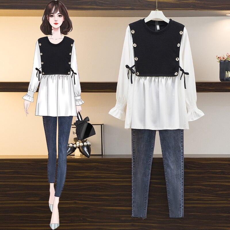 Jeans moulants Design Sense Style pour femmes, chemise deux pièces, en tricot, couture, taille française, collection automne 2021