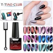 T-TIAO CLUB Cat Eye UV Gel Nail Polish Magnet 5D Chameleon Magnetic Cat Eye Nails Long Lasting Shini