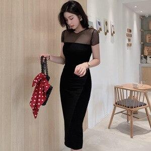 2021 Summer Wear New Women's Sexy Stitching Slim Waist Pocket Hip Dress