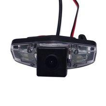 Cámara Universal cámara HD a prueba de agua cámara de marcha atrás accesorios para Honda Accord 8 generaciones
