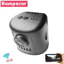 Kampacar AD08-E Wifi Voiture Caméra DVR Dashcam Pour Audi A1 A3 8v A4 b9 A5 f5 A6 A7 A8 Q2 Q5 Q7 Q8 TT R8 S8 S7 S6 S5 S4 RS5 RS6 RS7