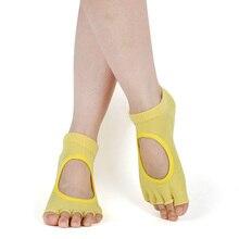 1 paire femmes sport Yoga chaussettes dos nu cinq orteils anti-dérapant cheville Grip chaussettes points Pilates Fitness chaussettes de sport dames chaussettes de sport