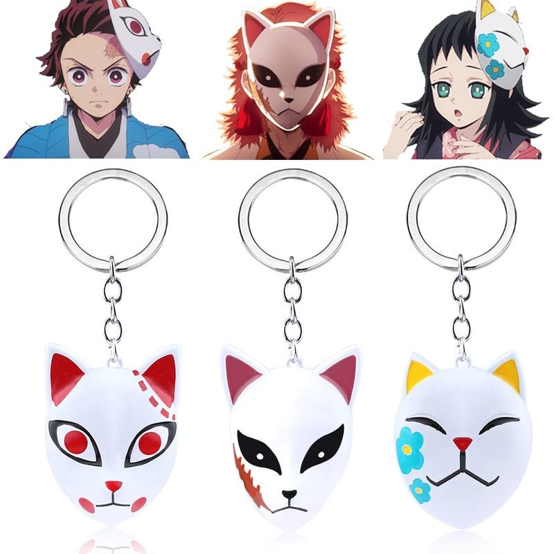 Demon Slayer Fox Mask Keychain Kamado Tanjirou Cosplay Props Alloy Kimetsu No Yaiba Sabito Makomo Key Chain