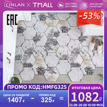 Cinlan mats doormat for home polagradeprotective carpet patterned in hallway PVC 60*120 cutting polygon pattern leaf