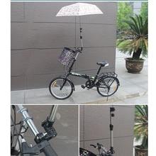 Adjustable Baby Pram  Umbrella Mount Stand Stroller Umbrellas