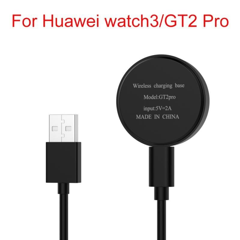 Зарядная док-станция для умных часов Huawei Watch 3/pro/GT2 PRO