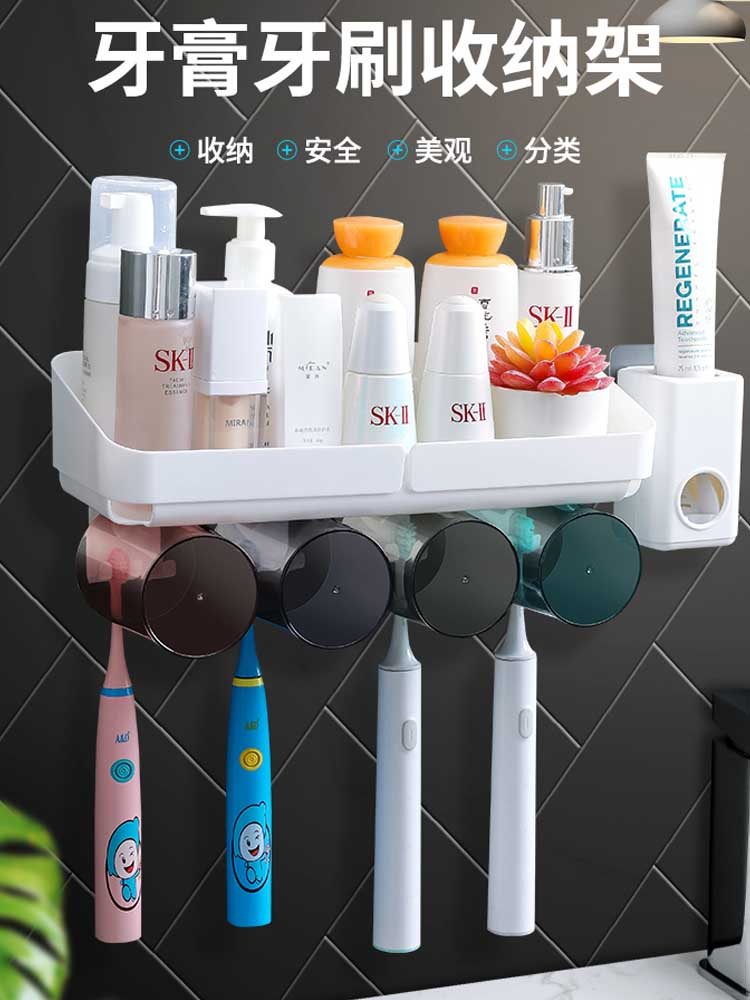 Household daily necessities, household appliances, creative and practical small items, general merchandise, good things, renting