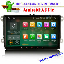 "7"" Bluetooth Autoradio Multimedia MP3 Player WIFI Stereo GPS SAT NAVI for VW T5 Multivan Passat Polo EOS SKODA Superb YETI SEAT"