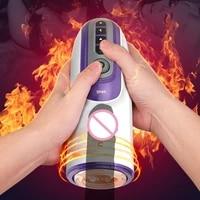 retractable automatic push rod male masturbation device heated masturbation cup interactive voice vaginal toy 2021