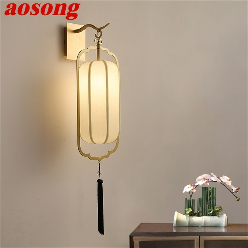 AOSONG Indoor Wall Light Sconces LED Fabric Modern Lamp Fixture For Home Bedroom Living Room Office