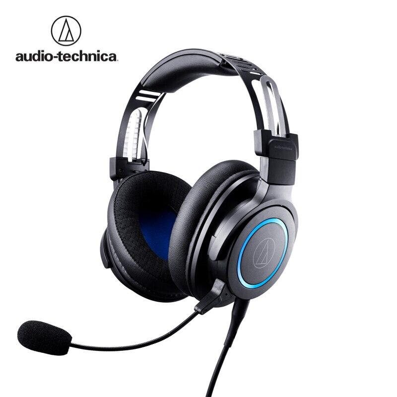 2019 Original Audio Technica ATH-G1 con cable Gaming 7,1 auriculares reducción de ruido Monitor auriculares para PS4 para Xbox One para Switch