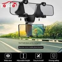 360%c2%b0 adjustable car rearview mirror phone holder universal cradle phone stand smartphone car auto dvr gps holder mount bracket