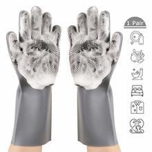 Gant de nettoyage de vaisselle en Silicone éponge magique éponge gant en caoutchouc pour lave-vaisselle cuisine voiture salle de bains brosse pour animaux de compagnie nettoyant