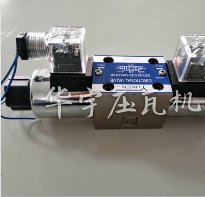 Most popular products china 24v portable customized electromagnetic valve for hydraulic pump  - buy with discount