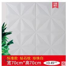 Autocollants muraux 3d stéréo   Papier peint, autocollants de plafond, isolation phonique, de toit en mousse décorative souple