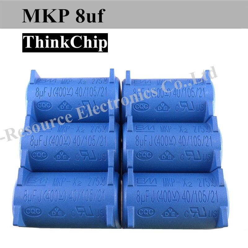 (100 قطعة) BM MKP-X2 8 فائق التوهج J 275 فولت 40/105/21 الأزرق التعريفي طباخ مكثف