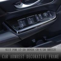 armrest panel covers for honda crv cr v 2017 2018 2019 2020 2021 window control decorative frame trim car interior accessories