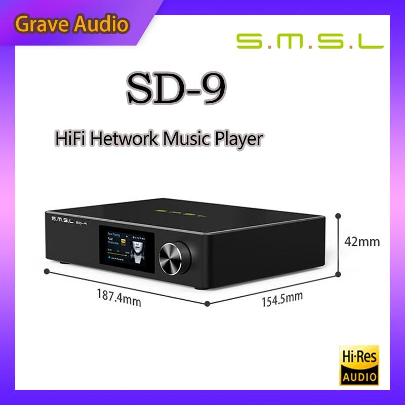 SMSL SD-9 MQA فك كامل HIFI شبكة مشغل موسيقى SD9 دعم DSD ، WAV APE ، FLAC AIFF ، MP3 سطح المكتب مشغل موسيقى