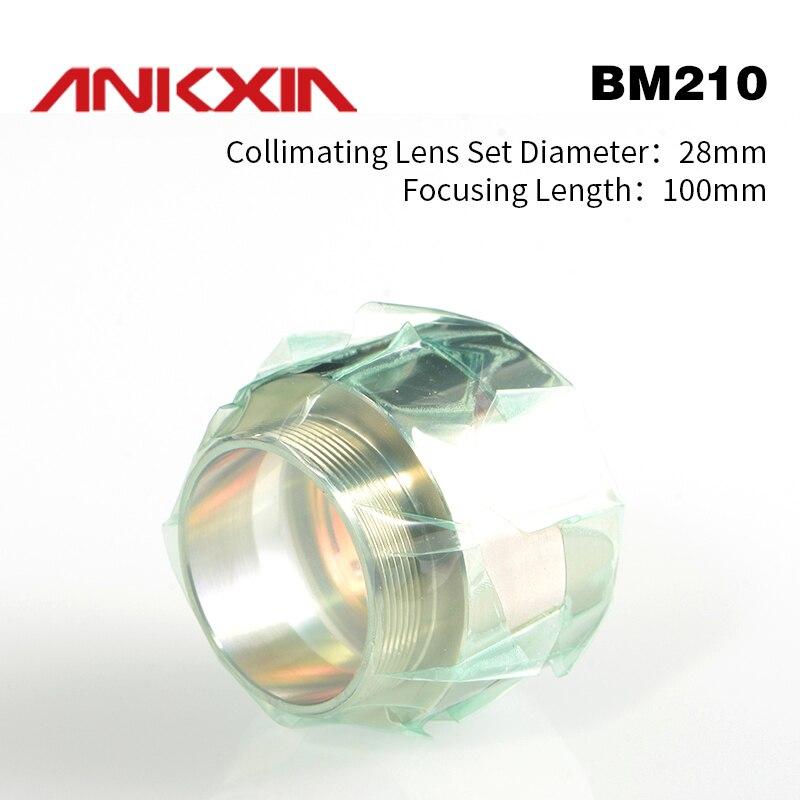 Raytools BT210 Laser Focusing Lens D28 F125 Collimating Collimator Lens D28 F100