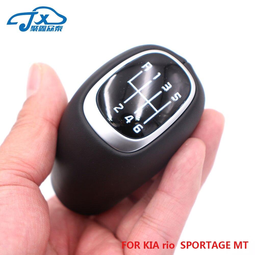 FOR KIA rio x line sportage MT manual shifting handball leather shifting handle gear lever gearbox handball
