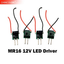 5 pièces LED pilote transformateur dalimentation courant Constant MR16 12V basse tension 300mA 450mA 600mA 1W 3W 4W 5W 6W bateau rapide JQ