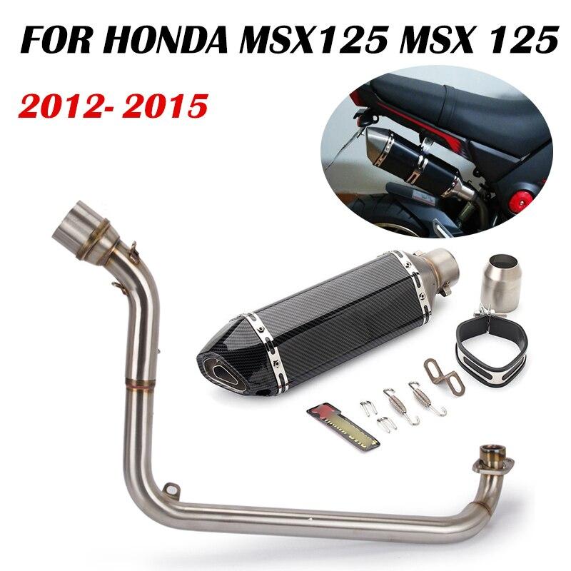 دراجة نارية العادم الخمار الأوسط وصلة الأنابيب منتصف مفاصل توصيل الانابيب نظام كامل لهوندا GROM MSX125 MSX 125 2012-2015