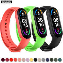 Bracelet for Mi band 6 Strap Sport Silicone Miband4 miband 5 Wrist correa Replacement Wristband for xiaomi Mi band 4 3 5 strap