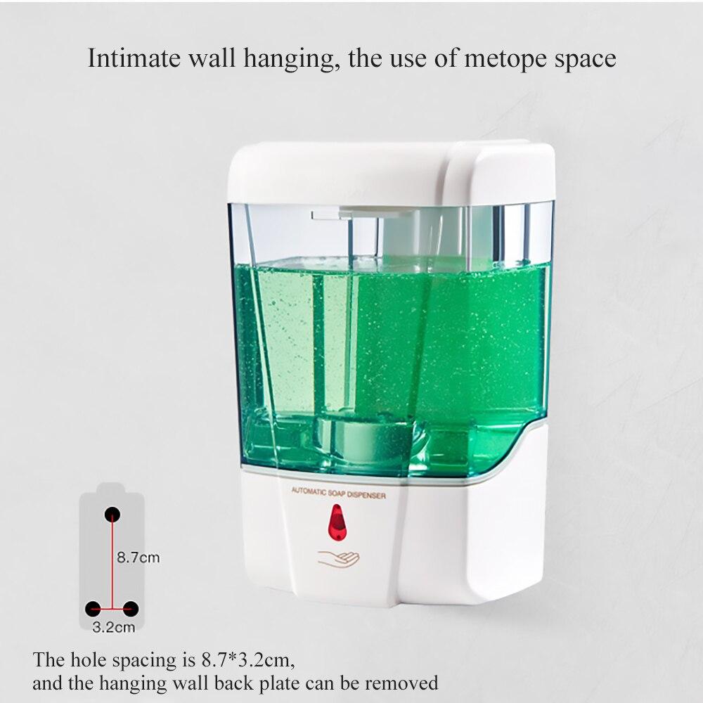 موزع صابون أوتوماتيكي مع مستشعر عدم الاتصال ، سعة 600 مللي ، منظف ، مثبت على الحائط ، للحمام والمطبخ