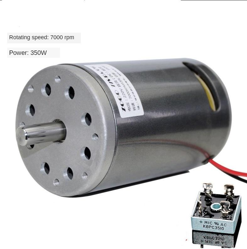 حامل كرات مزدوج عالي السرعة تيار مستمر 220 فولت 300 واط/350 واط/680 واط 7000 دورة في الدقيقة مع مروحة حزام آلة المغناطيسي حبة المحرك