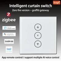 Interrupteur tactile intelligent pour rideaux  avec minuteur  wi-fi  Google Home assistant  Alexa echo  panneau de commande vocale 86  Tuya Smart Life App