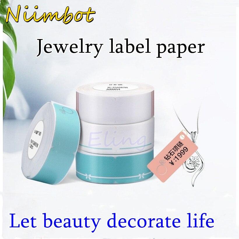 Беспроводной принтер для бирок Nimbot d11, карманные этикетки, bluetooth принтер для термопечати этикеток, домашний принтер (2 цвета)
