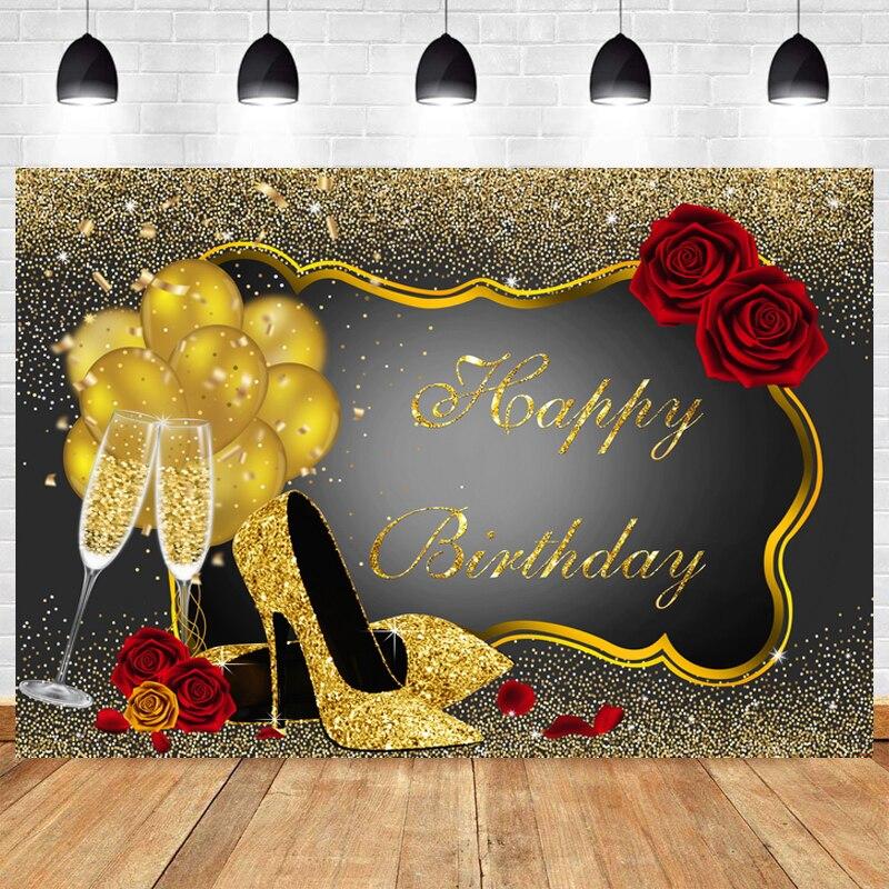 С Днем Рождения фон для фотосъемки вечерние летние женские Для мужчин шар цветок фон для фотосъемки с изображением Booth Опора Декор баннер