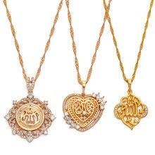 Anniyo Islamic Allah Pendant Necklaces Cubic Zirconia for Women Girls CZ  Jewelry Arab Muslim Middle East #070804