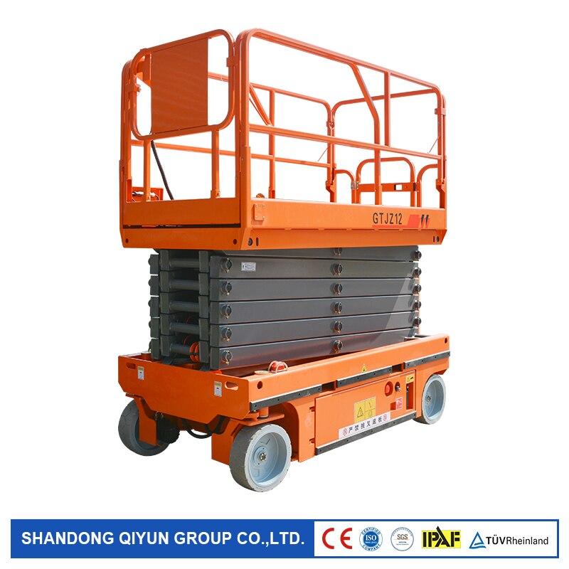 Qiyun ISO CE 12 m Loading capacity 320 KG Hydraulic Scissor Lift Self Propelled Electric Power Scissor Lift for Aerial working