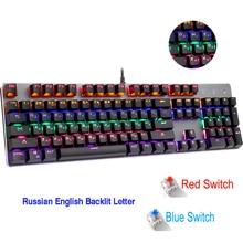 Clavier mécanique rvb 104 touches claviers de jeu russes commutateur bleu anglais pour tablette de bureau VS clavier CK104