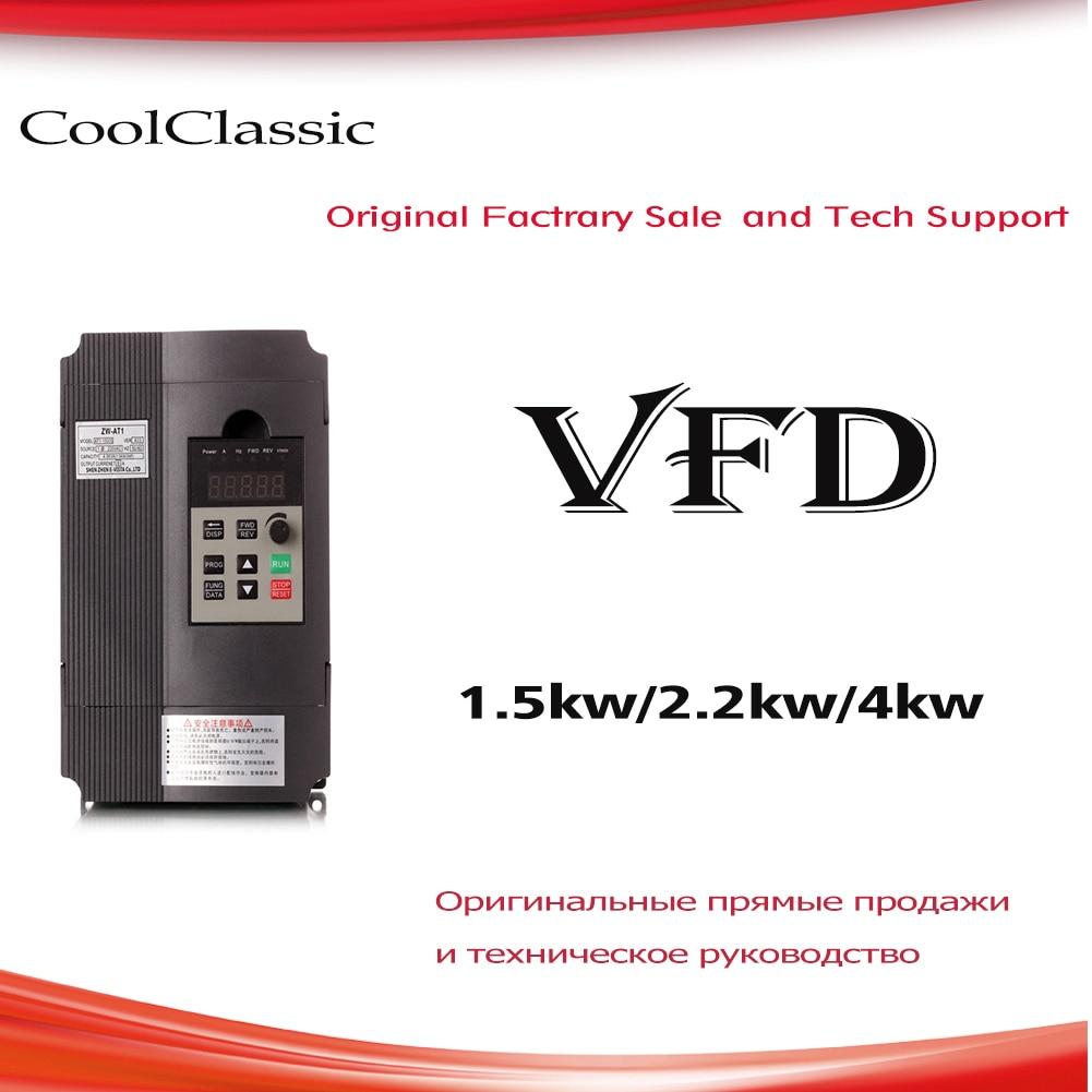 VFD العاكس 1.5KW/2.2KW/4KW محول تردد ZW-AT1 3P 220 فولت/110 فولت الناتج نك المغزل المحرك سرعة التحكم XSY-AT1 wzw