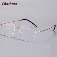 2 g titanium progressive glasses women eyeglasses spectacles prescription men glass anti blue ray lens glasses frame