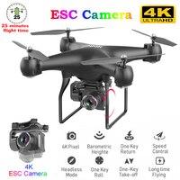 H12 комплект радиоуправляемого дрона квадрокоптера Бла (беспилотный летательный аппарат с Камера 4K Profesional WI-FI широкоугольная аэрофотосъемка...